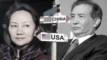 引渡孟晚舟衝擊劉鶴訪美 港媒:事態走向最壞結局