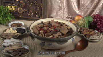 談古論今話中醫:十全大補怎麼吃?