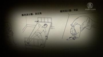 【禁聞】吉林退休女教師在看守所被迫害致死