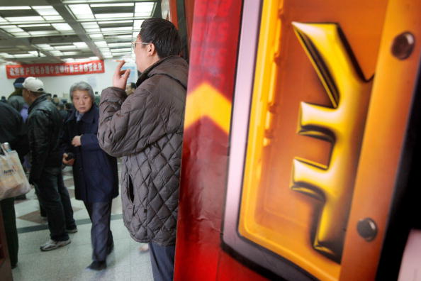 陳思敏:中共央行透露經濟形勢兩大問題