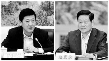 陕西又出大事  传副省长陈国强被带走
