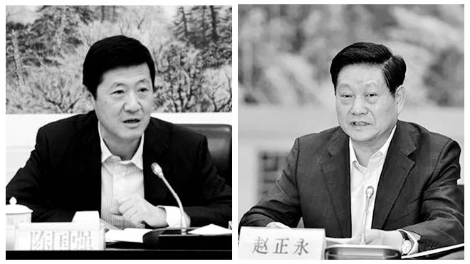 赵正永被查当天 传陕西副省长陈国强被带走
