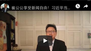 陳破空:連喊三遍 美軍鎖定頭號敵人 黨媒威脅中國民眾 別那麼高興