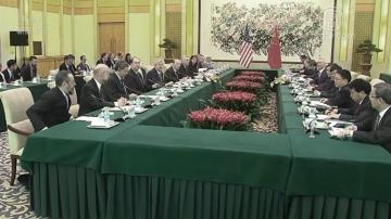 新一轮贸易谈判 美方评估北京改革诚意