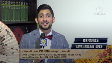 Joseph Jaroudi 律师 向新唐人观众拜年