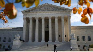 【世事關心】一個更強大的最高法院 對美國有利還是有害?