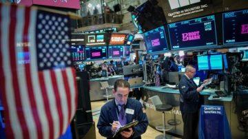 """美国九家金融巨头 合推新""""证券交易所"""""""