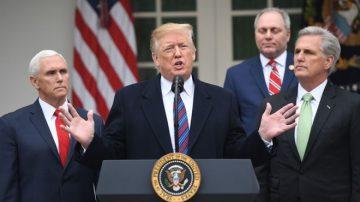 川普意外出席白宮新聞會 重申必須建牆
