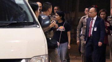 沙特18岁女子 获加拿大庇护