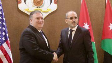蓬佩奥抵达约旦 强调撤军不卸美国责任