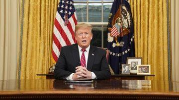 川普全國電視演說 施壓民主黨為建牆撥款