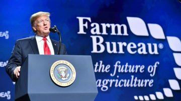 川普農業演說 承諾繼續保護農民利益