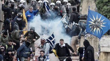 不满马其顿更名协议 希腊人发起大抗议