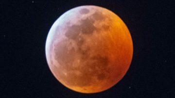 超級血狼月 三大天文奇觀同時出現