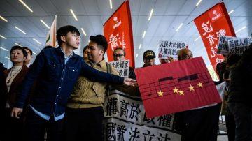 港立法會首讀《國歌條例草案》 民眾抗議