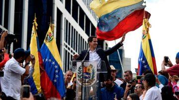 【今日點擊】委內瑞拉臨時政府獲十國承認
