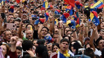 委国爆大示威 获美加背书 促马杜罗下台