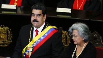 【今日點擊】美國制裁委內瑞拉石油公司 迫使馬杜羅交權
