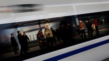 彭博:中共要求国企员工毋前往英美等5国旅行