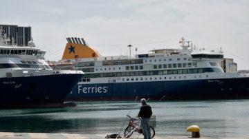 參與一帶一路陷逃稅泥沼 希臘被歐盟重罰2億歐元