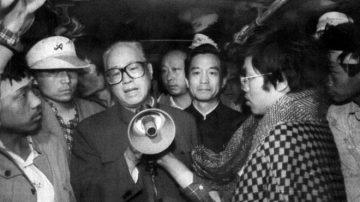 历史上的今天,1月17日:赵紫阳忌日看中共总书记的命运