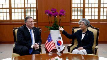 美韓外長通話 商討川金會和防務費問題