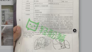 杨宁:上海副市长被免焉知不是报应使然?