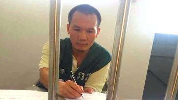 【禁聞】廣東王斌被重判八年 妻:信仰無罪