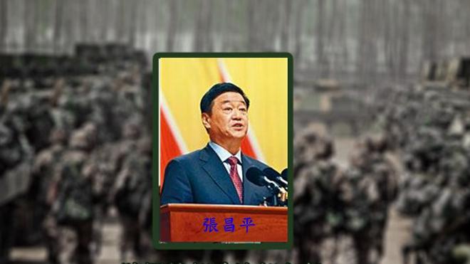 又一正部级高官落马?港媒曝福建政协前主席受查