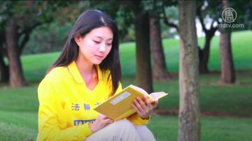 見證生命奇蹟 探尋藝術真諦 專訪青年演員鄭雪菲(下)