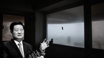 【禁聞】趙正永落馬 涉秦嶺違建與礦權糾紛案