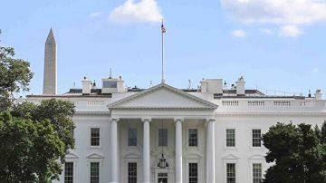 美政府國會同步行動 華為面臨起訴和禁令
