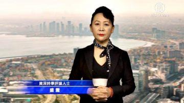 盛雪:如果孟晚舟回到中国,会有好下场吗?