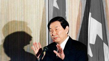 揭秘:江泽民差点被废 邓小平曾后悔看走眼