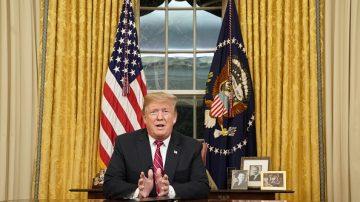川普演講引關注 兩黨都曾要改善移民法