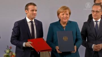 德法簽署新友好條約 盼推進歐洲統一大業