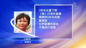 寫「打倒共產黨」維權人士季孝龍被重判