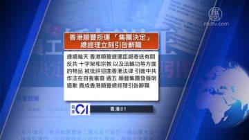 1月18日全球看中國