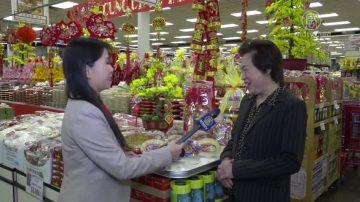 佳節甜蜜禮品 越華超市年貨糖果上市