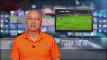 新唐人環球體育(791)