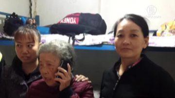 黃琦八旬老母失蹤月餘 又遭非法拘禁