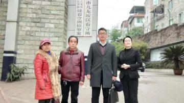 重庆强拆户一家被抓 警方拒律师会见
