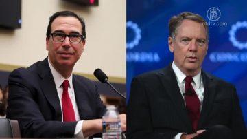 美中贸易谈判重启 川普表示乐观