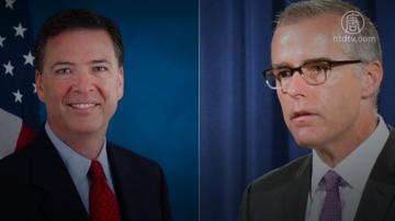 前FBI局长谈罢黜总统 转移通俄调查视线?