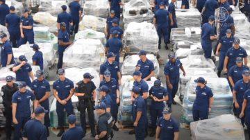美有史最大宗冰毒贩运 在洛杉矶被截获