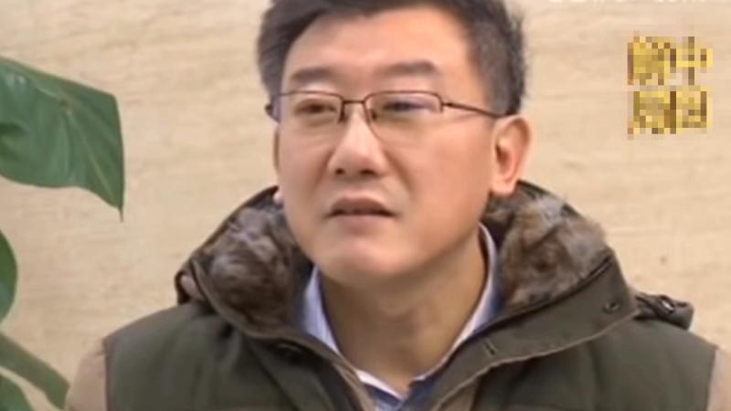 王林清電視認罪 崔永元下落不明(圖/視頻)