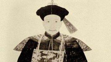 江峰時刻:賜死和紳—「貪」的精髓 悶聲發大財