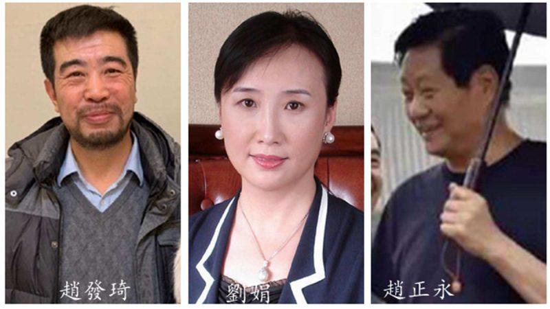 """疑涉千亿矿权案被抓 """"神秘女港商""""刘娟去向不明"""