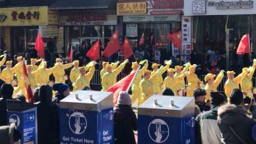 【新聞看點】華人美國舉旗挺共? 看看澳僑領被驱逐