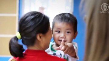 【禁聞】救治中國棄嬰遭打壓 北京護理中心關閉